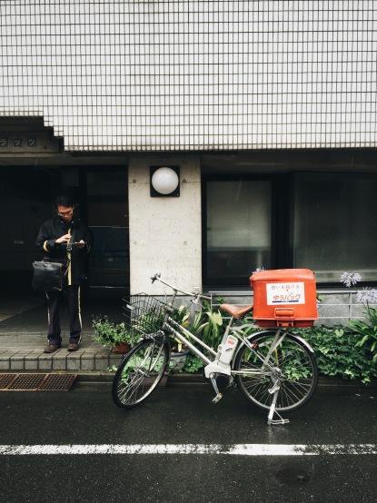 Chiyoda 千代田区