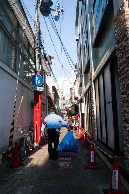 Kobe 神戸