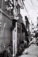 Sannomiya (三宮)