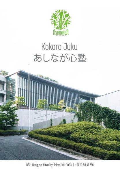 Kokoro Juku Booklet